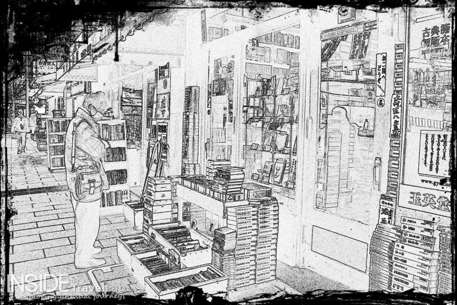 Jinbocho book district