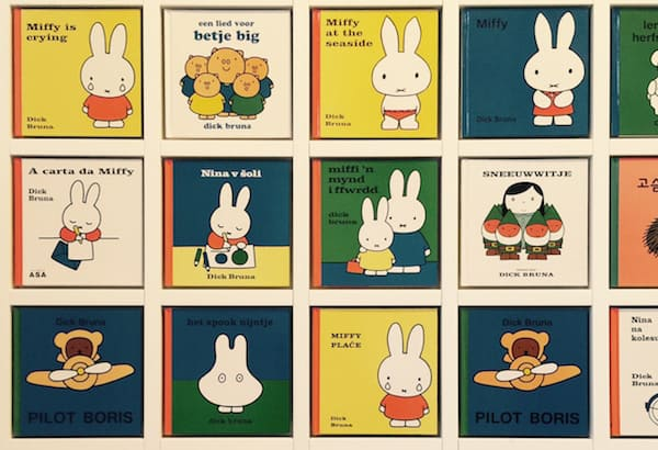 The Miffy museum in Utrecht from @insidetravellab