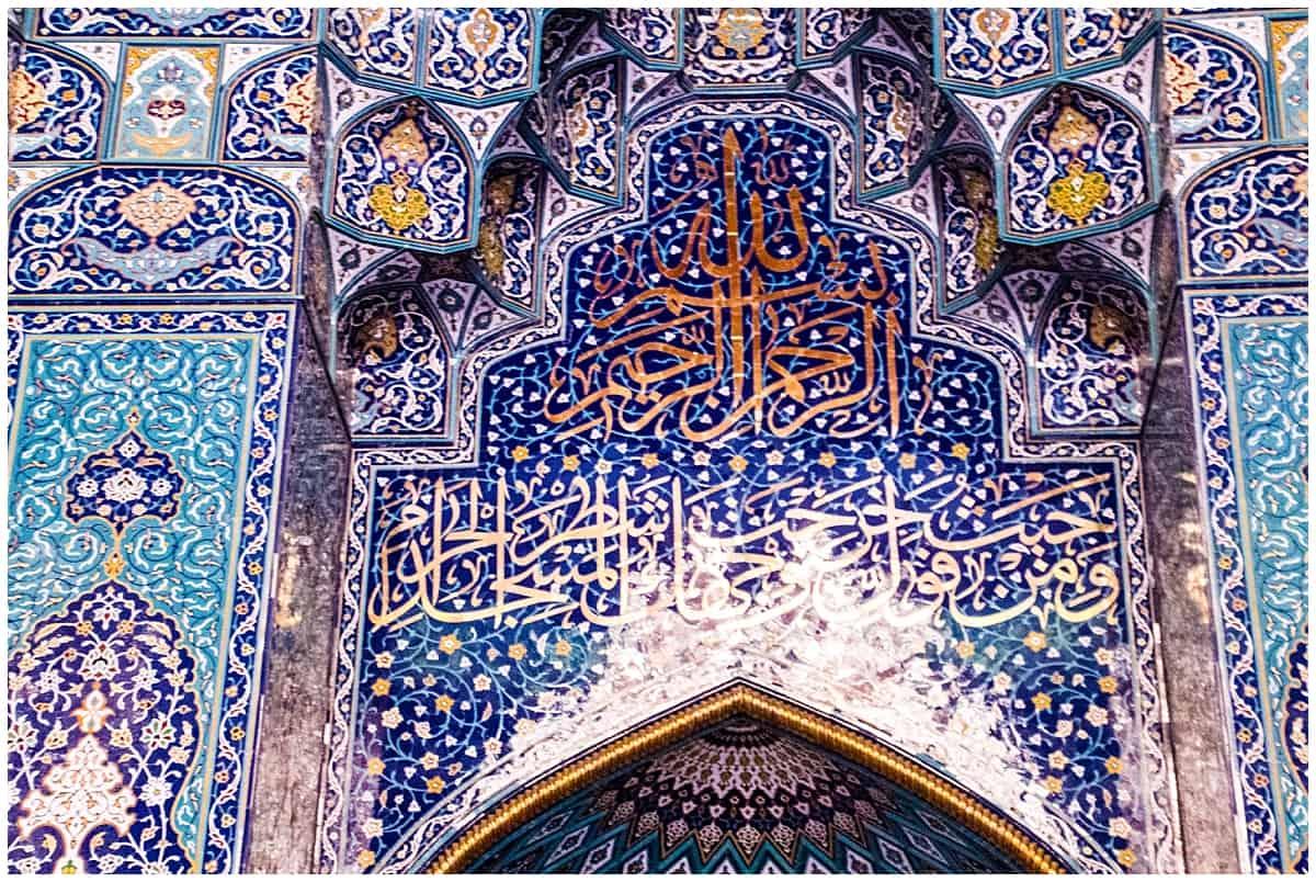 Inscriptions in the Grand Mosque in Oman