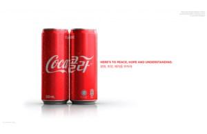 Destacado Coca Cola Singapore