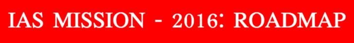 UPSC IAS MISSION 2016