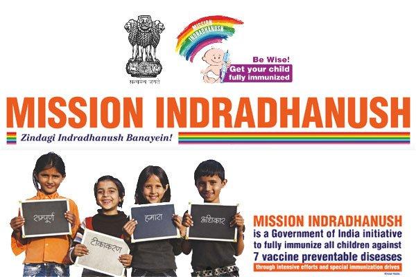 Intensified Mission Indradhanush (IMI)
