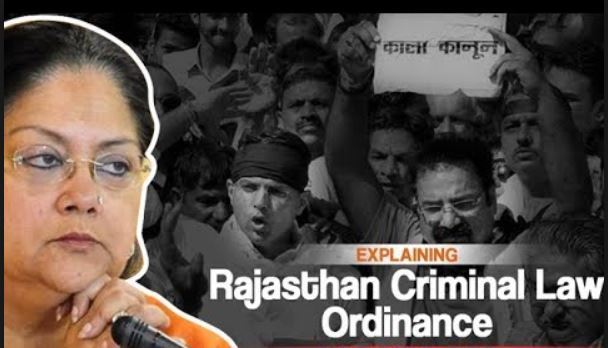 rajasthan criminal law amendment bill