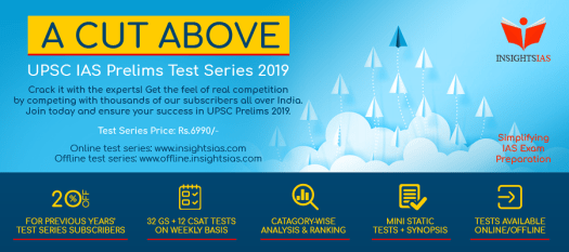 insights prelims test series 2019