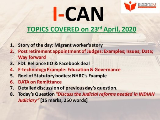 insights I-CAN video news analysis
