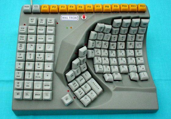 teclado_estranho31
