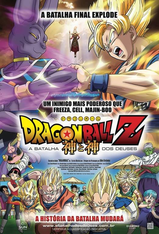 dragonball_cartaz