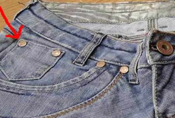 pequeno-bolso-da-calça-jeans-01