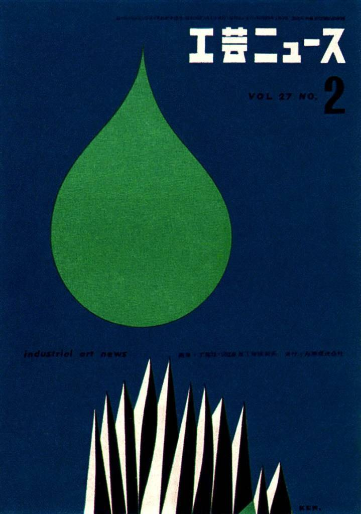 japao-cartazes (11)
