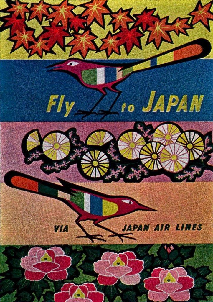 japao-cartazes (28)