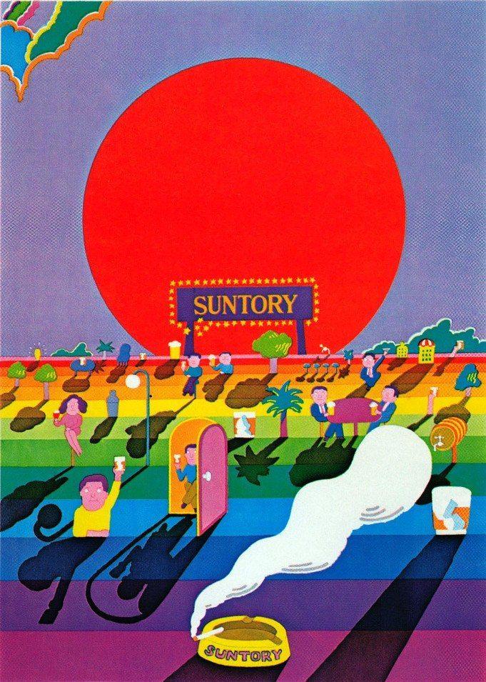japao-cartazes (29)