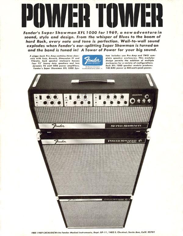 FenderAmp69-2