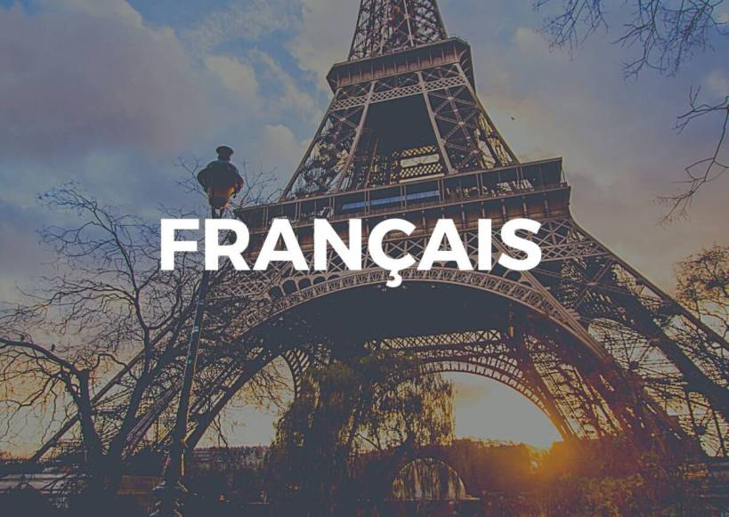 Simple Blanc Bordé Français Carte postale (2)