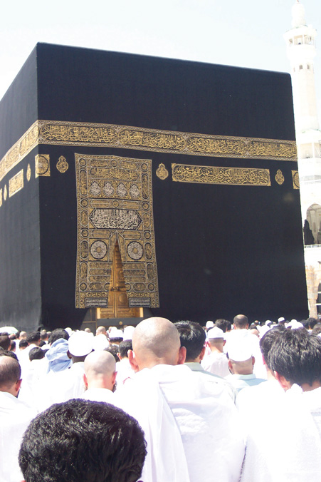 The Ka'ba, Mecca