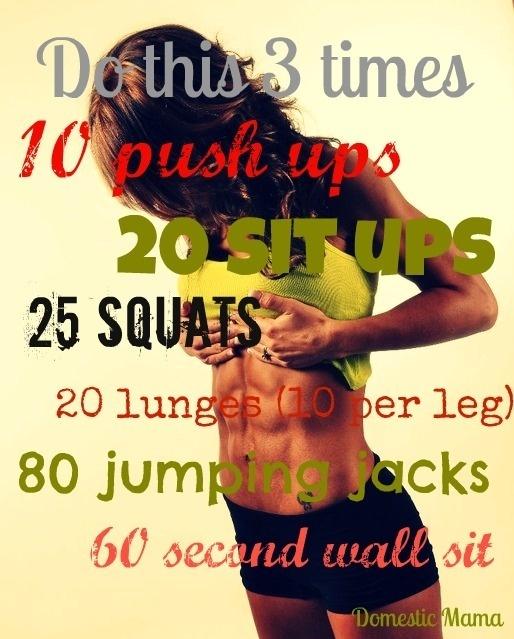 inspire-my-workout-maintenance-workout