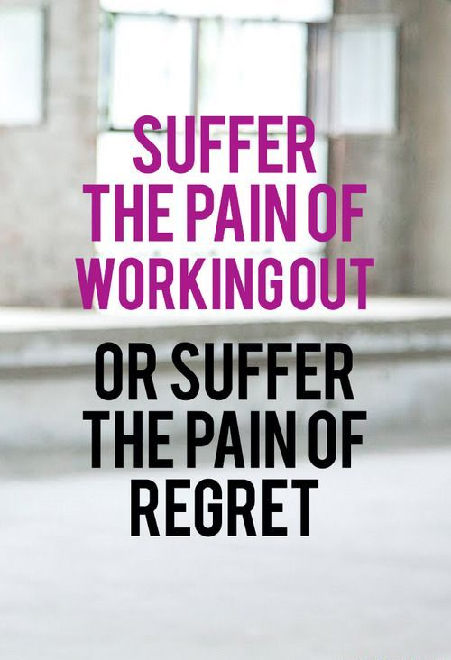 Suffer the pain of working out 1