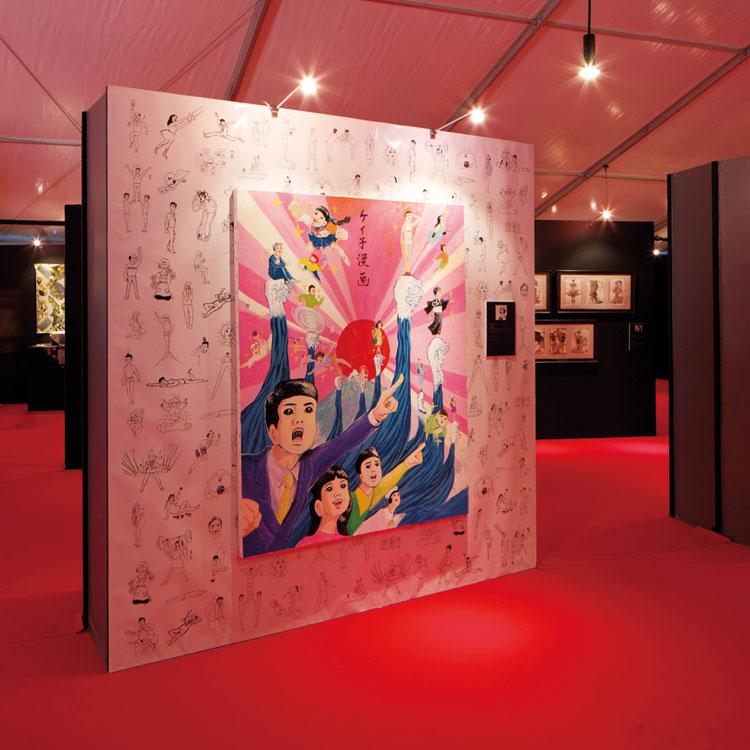Hokusai Manga Inspired Exhibition / Keiko Sootome