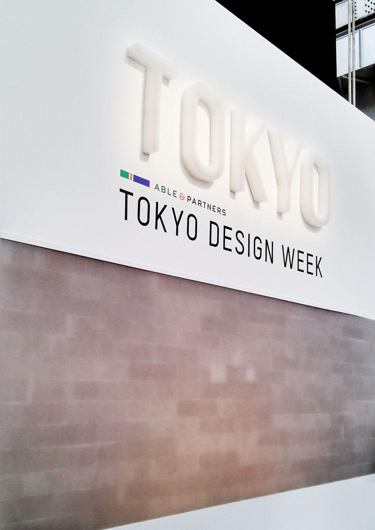 Tokyo Design Week 2015. Kawaii & Cool