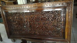 jual kerajinan kayu jati kaligrafi kayu jati Kaligrafi_350rb_100x70