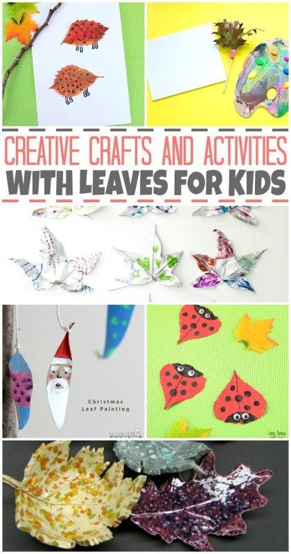 Wondering what to do with all the leaves on the ground these days?We have many super simple solutions for you. Let's turn those fun shaped leaves into creative crafts and activities for your kids to enjoy.