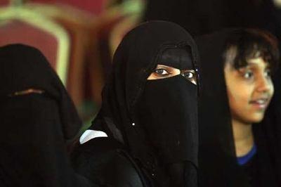 saudi twHGt 2064