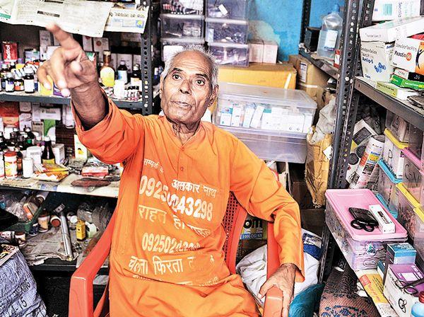 Omkar Nath Sharma, India NEWS