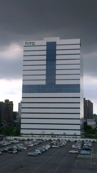 htc-taoyuan-building
