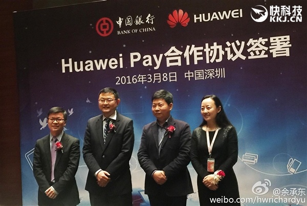 huawei-pay-launch