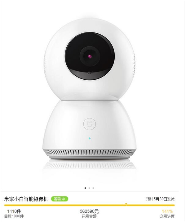 mijia-360-degree-camera