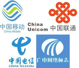 china-broadcast-4th-telecom