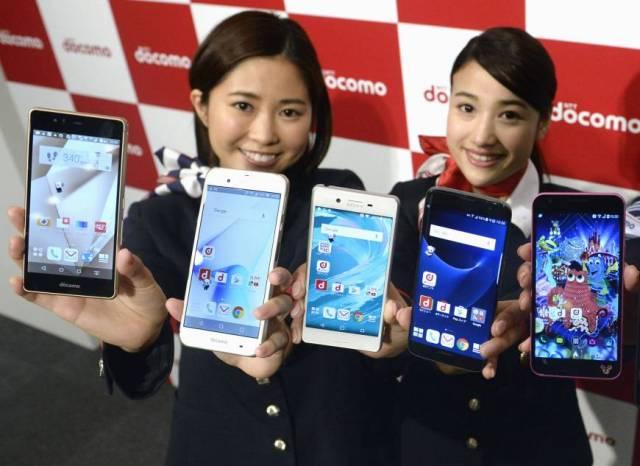 ntt-docomo-gov-tracking-phones