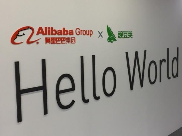 alibaba-wandoujia