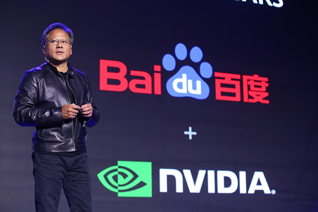 nvidia-baidu-self-driving-car
