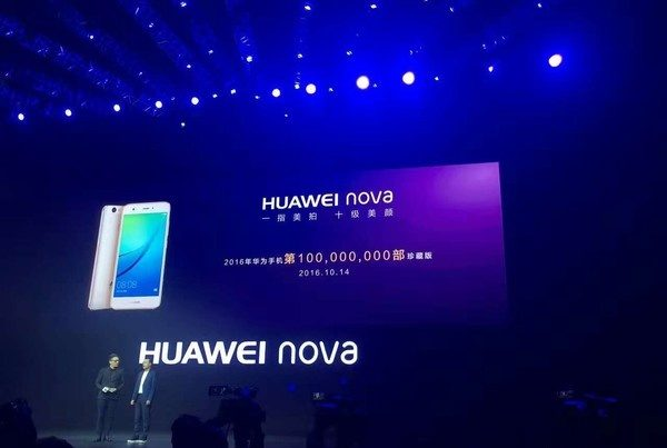 huawei-100million