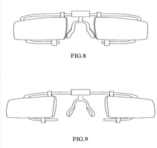 magic-leap-new-product-patent