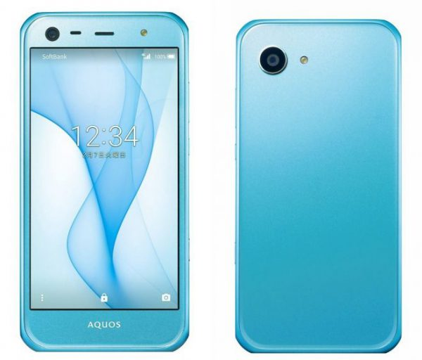 sharp-aquos-xx3-mini