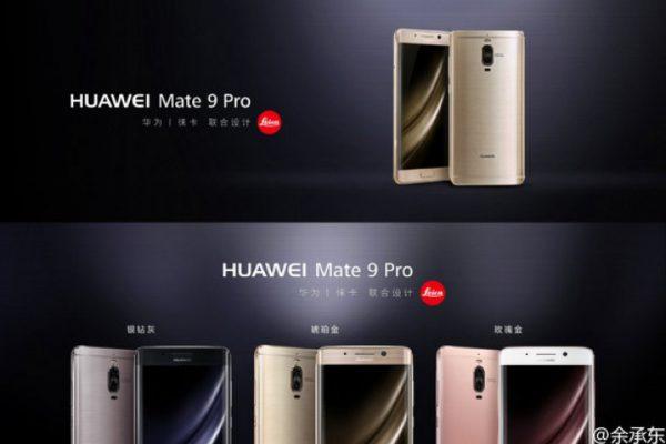 huawei-p9-pro