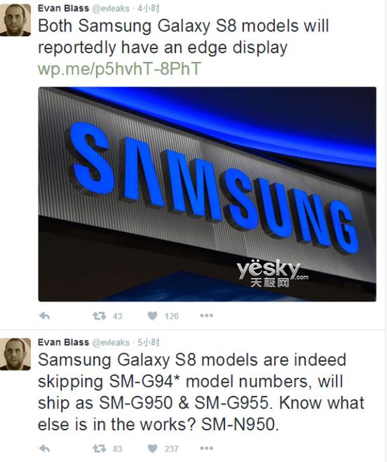 samsung-galaxy-s8-2-screensizes