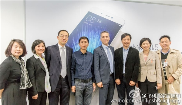 xiaomi-philips-smart-led