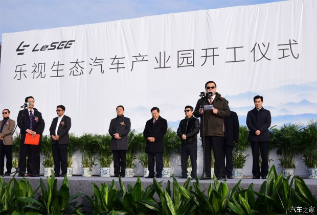 lesee-pro-china-construction-begins