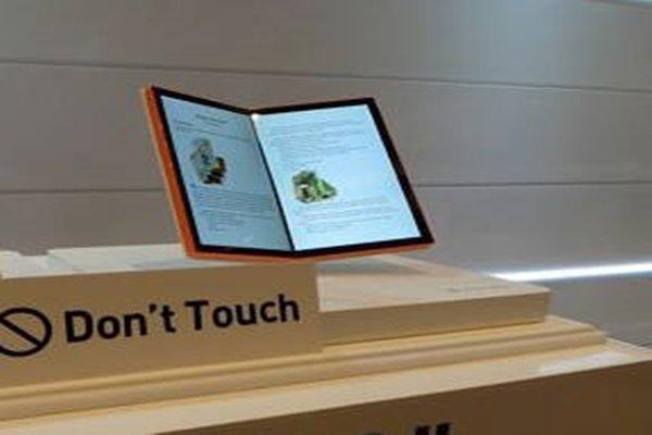 lgd-out-panel-display
