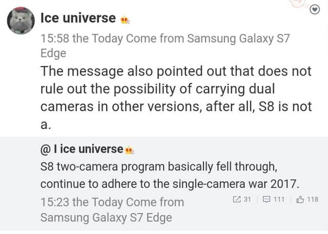 samsung-s8-no-dual-camera