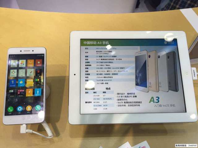 spreadturm-china-mobile