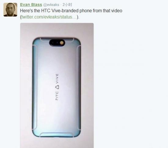 htc-vive-brand-smartphone