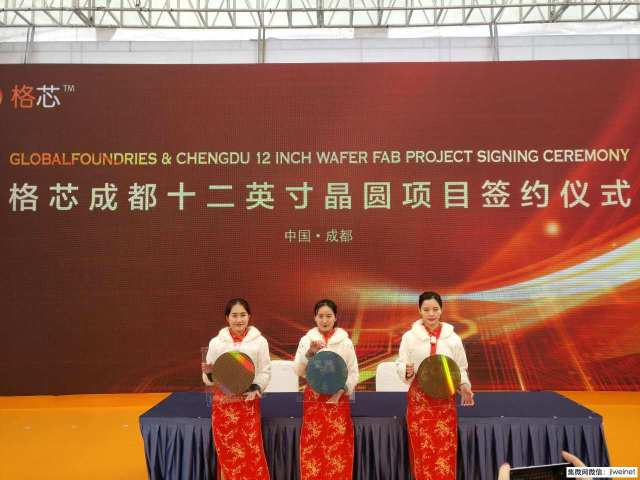 globalfoundries-chengdu-12inch-wafer