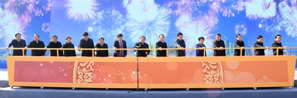 tsinghua-unigroup-semiconductor