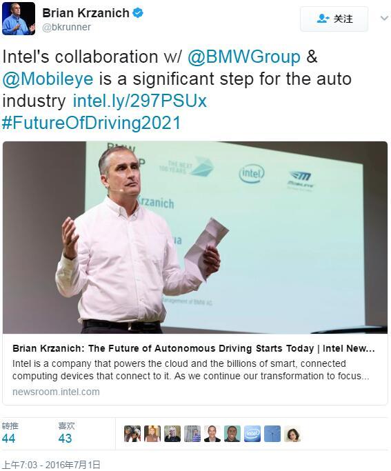 intel-ceo-self-driving-car
