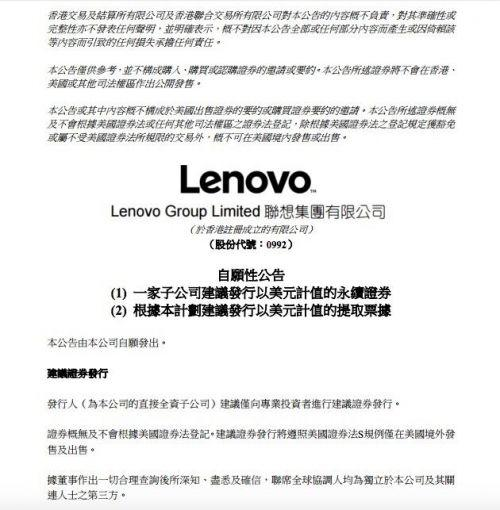 lenovo-group-selling
