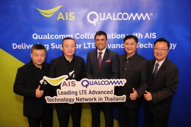 qualcomm-ais-4.5g