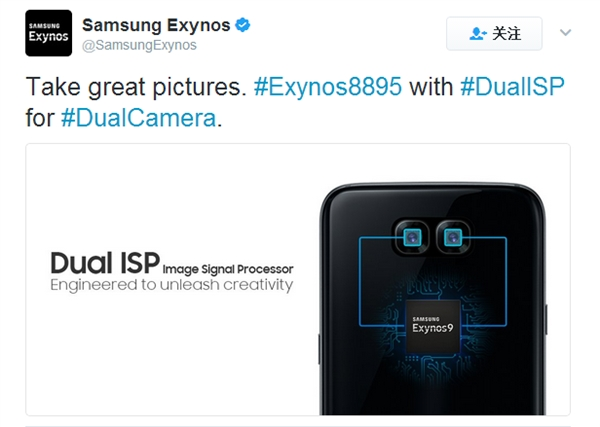 samsung-galaxy-s8-dual-camera
